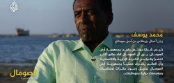 محمد يوسف.